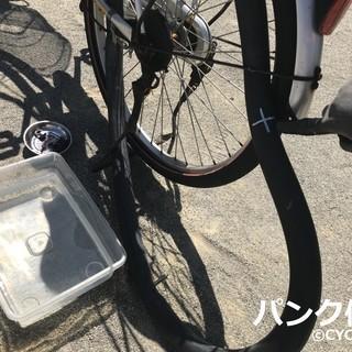 【自転車出張修理】地域限定出張無料キャンペーン実施中!!