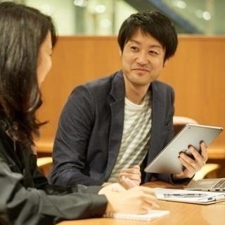 新入社員育成プログラム(メンター制度 コーチング チームビルディン...