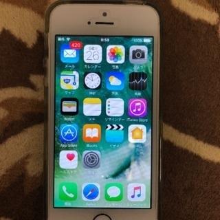 iPhone 5s (希望者現れるまで少しずつ値下げしていきます)