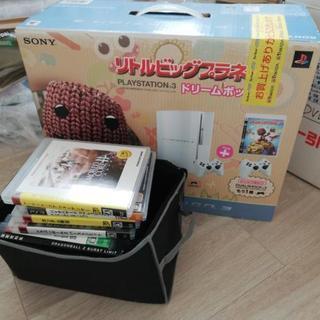 PS3とソフト12本