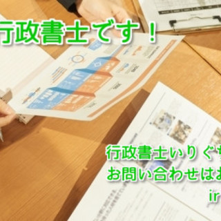 記帳代行(個人事業主・小規模事業者)