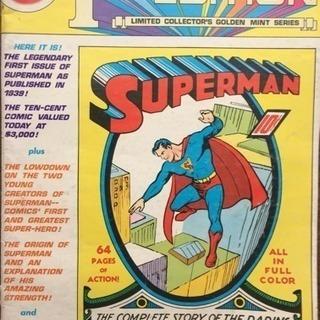 スーパーマン アメコミ
