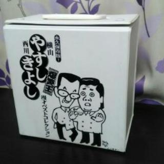 横山やすし西川きよし・漫才ベストコレクション [VHS]