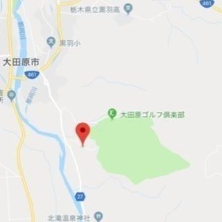 大田原市八塩の別荘地が100万円