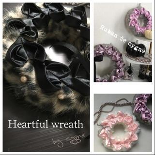 世界に一つのファーリース Heartful  wreath ハー...
