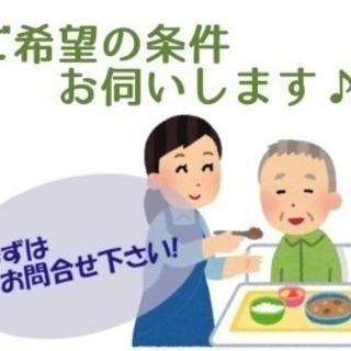 急募!【西淀川区】大阪市内最大級の複合施設でやりがいのあるお仕事◆...