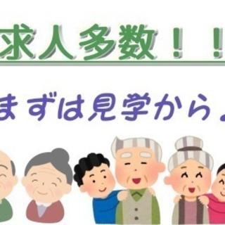 ◆駅チカ◆スタッフの団結力が自慢【有料ホーム】介護職員募集!