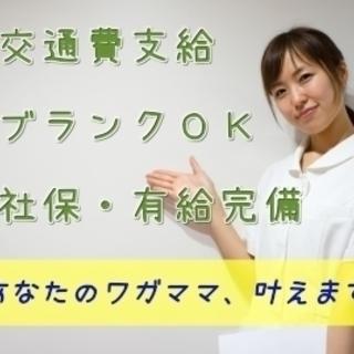 ◆紹介予定派遣◆有料ホームでの介護のお仕事@平野区