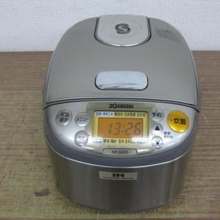 象印 ZOUJIRUSHI IH 炊飯ジャー NP-GD05 極め...