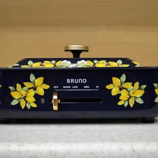 BRUNOのコンパクトホットプレートです