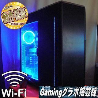 GTX770+SSD☆HaswellCPU搭載Ark/PUBG動...