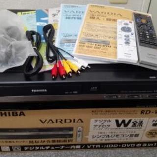 東芝VTR一体型HDD&DVDビデオレコーダー