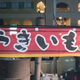 【毎日が給料日❗日当2万円以上可❗】
