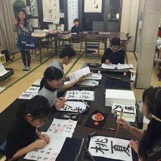 独自の指導で美文字に!品川区と大田区の櫻井書道教室