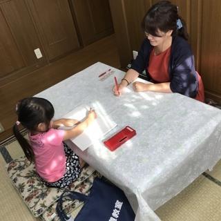 【幼児専門 ペン字教室】櫻井書道教室 蒲田教室