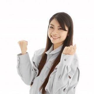 【未経験歓迎】契約社員募集! 正社員登用有 大手印刷会社での食品...
