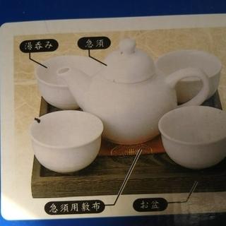 食器 茶器 焼桐お盆付 くつろぎの茶器セット お茶 烏龍茶 中国...