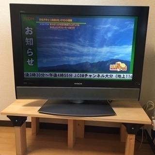 取引中 32型HDD内蔵液晶テレビ