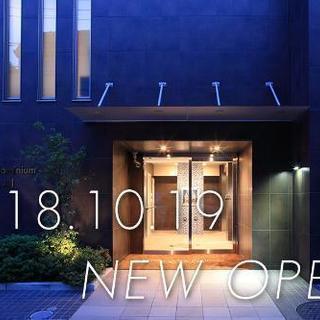 ホームページ/日暮里・西日暮里・三河島・北千住駅近の新築ホテル