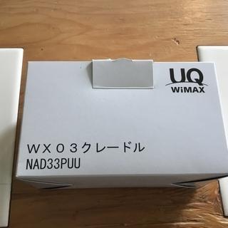 【クレードル(専用充電器) 】UQ WiMAX WX 03   ...