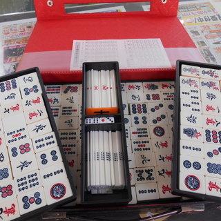 【JH-928】 麻雀牌