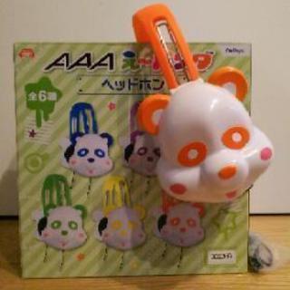 AAAヘッドフォン トリプルエー ヘッドフォン オレンジ 新品 ...