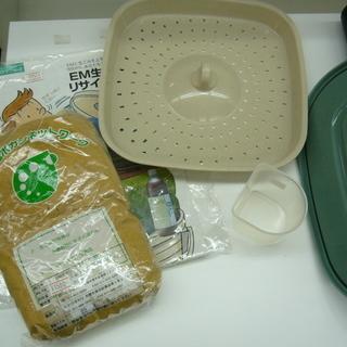家庭用 生ごみ処理バケツ 堆肥 肥料 イーエムジャパン BBスペシャル(19L) 札幌 西岡店 - 生活雑貨