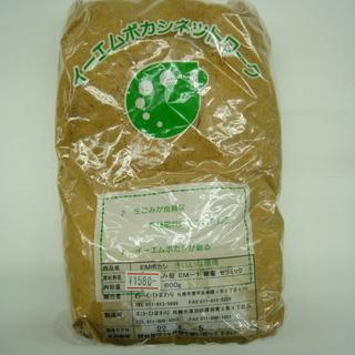家庭用 生ごみ処理バケツ 堆肥 肥料 イーエムジャパン BBスペシャル(19L) 札幌 西岡店 - 売ります・あげます