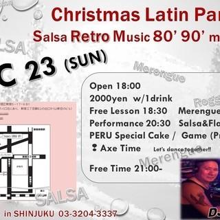 SALSA RETRO PARTY in LEON / LESS...
