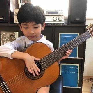 こどものためのギター教室 宝塚校