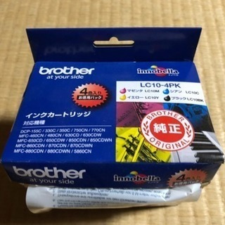 brother インクカートリッジ  3色