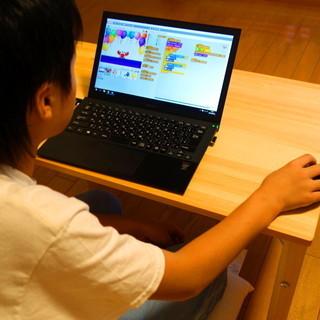 レイクタウン~小中学生プログラミング教室