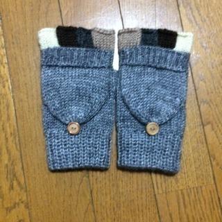 新品 手袋