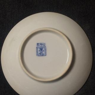 2,000円 肥前 有田焼 萬泉作 網目 小皿 醤油皿 15枚セット - 海老名市