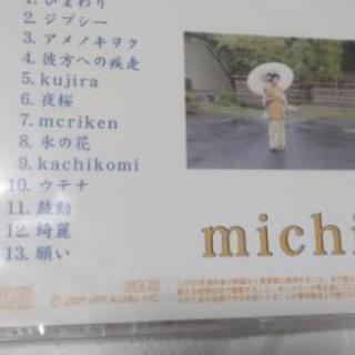 【絶対入手不可CD 】実録ヤクザ映画鯨道 新品・未開封