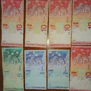 旧札と外貨