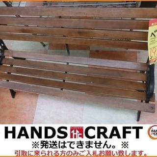 【引取限定】ガーデンベンチ パークベンチ 長椅子 ベランダ…