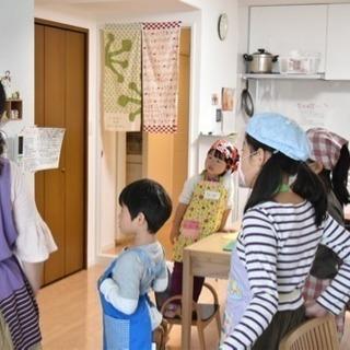 子供お料理教室