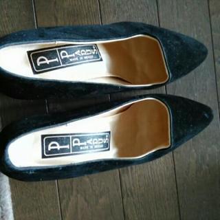 半額値下げ♥新品メキシコ製ビロード靴