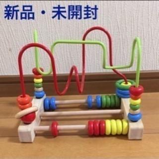 新品・未開封 知育玩具