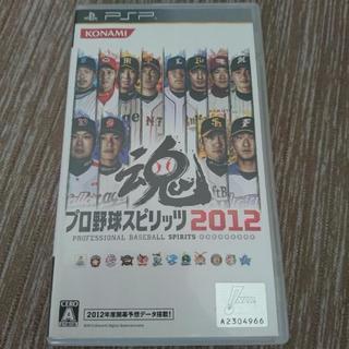 PSP プロ野球スピリッツ2012