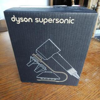 未使用品 dyson super sonic display s...