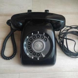 ダイヤル式黒電話☎ 📞(゜o゜)シモシモ