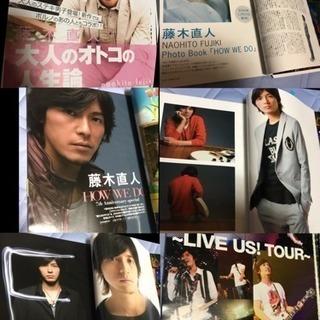 ♥藤木直人♥雑誌の切り抜き✩約78ページ✩