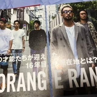 ♥ORANGE RANGE♥切り抜き ROCKIN'ON JAP...