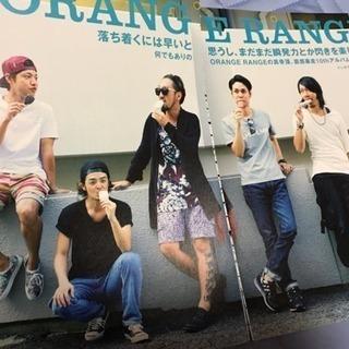 ♥ORANGE RANGE♥ 切り抜き ROCKIN'ON JA...