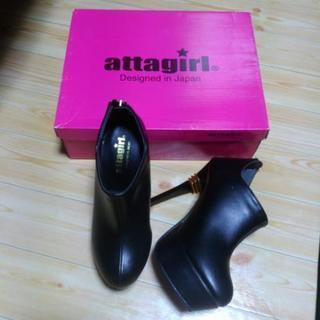 【新品】attagiri ブーツ