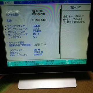 NEC 17インチ液晶ディスプレイ F17R21