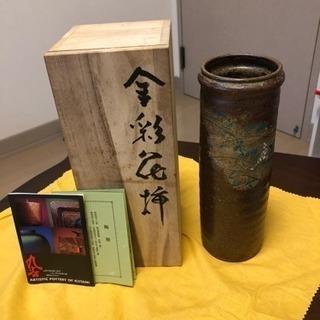 値下げしました‼️九谷焼花瓶