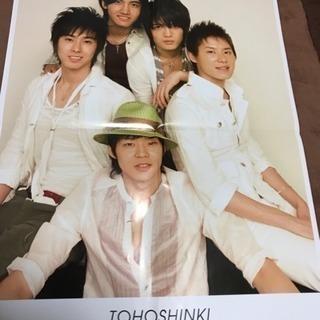 東方神起 2007年 両面ポスター レア☆まだ5人グループの時☆